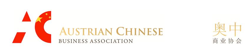 ACBA_logo